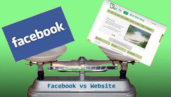 လူမှုကွန်ယက်နဲ့ အင်တာနက် စာမျက်နှာ- ဘာ့ကြောင့် အစိမ်းရောင်လမ်းက website ကို အားပြုနေသလဲ