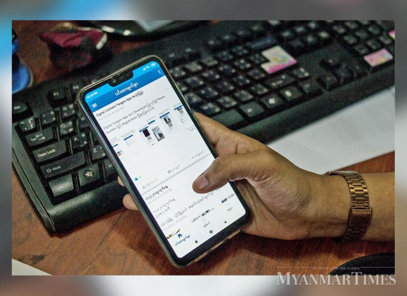 အမှိုက်နှင့် စွန့်ပစ်ပစ္စည်းပြဿနာကို တိုင်ကြားနိုင်မည့်Digital Yangon App