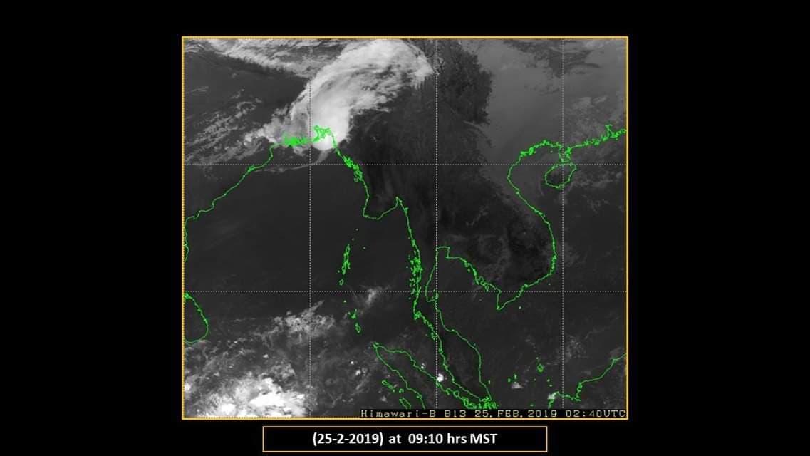 မြန်မာနိုင်ငံမြောက်ပိုင်းဒေသများတွင် အချိန်အခါမဟုတ်မိုးရွာနိုင်