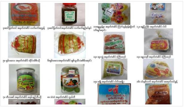 ငါးပိနှင့်လက်ဖက်အပါအဝင် စားသုံးရန်မသင့်သည့် အစားအစား ၁၇ မျိုးကြေညာ